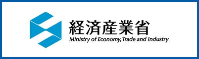 経済産業省 電力安全課